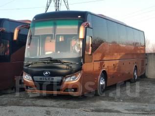 Higer KLQ6128LQ. Автобус VIP (32 места), 32 места, В кредит, лизинг