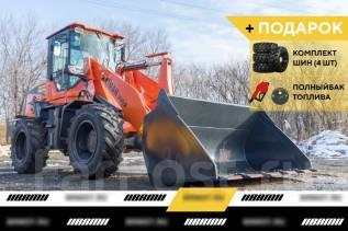Molot 300F. Продается Фронтальный погрузчик Molot 300 F, 2 500кг., Дизельный, 1,60куб. м.