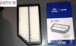 Продам фильтр воздушный Хундай 28113-1R100 28113-1R100
