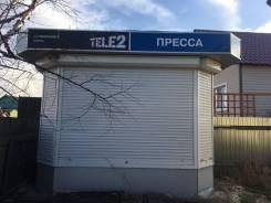 Продам Киоск. Улица Серышева 44, р-н 2-ой Биробиджан, 7,5кв.м.