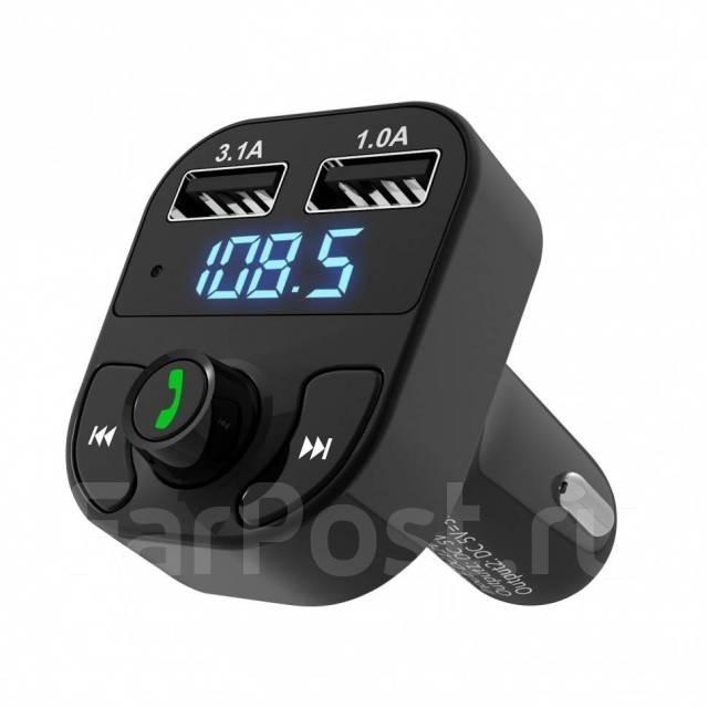 FM-трансмиттеры с Bluetooth.