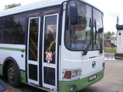 ЛиАЗ. Продается автобус 525653-01