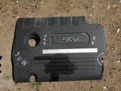 Накладка декоративная на двигатель Chery M11 2013 [M111031110BC] 1.6 SQRE4G16