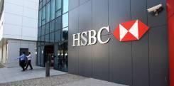 Компания в Гонконге (не совсем офшор) со счетом в HSBС