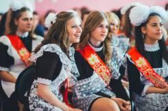 Ведущий на выпускной в Благовещенске и Амурской области.