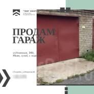 Гаражи капитальные. улица Розинская 34, р-н Розинская, 41,0кв.м., электричество, подвал.