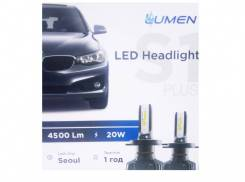 Комплект светодиодных ламп Lumen S1 Plus 9006 S1-9006