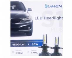 Комплект светодиодных ламп Lumen S1 Plus H11 S1-H11