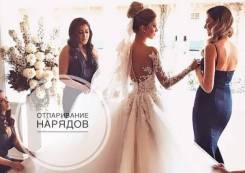 Отпаривание и глажка вечерних, свадебных, детских платьев