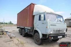 Услуги грузоперевозок по городу до 18 тонн