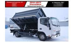 JAC N80. Новый грузовик самосвал на 3 стороны от официального дилера, 3 760куб. см., 3 500кг., 4x2