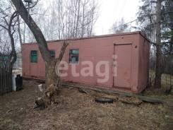 Продам металлический кунг общей площадью 65 кв. м. Заозерная 30, р-н с. Тельмана, 65,0кв.м.