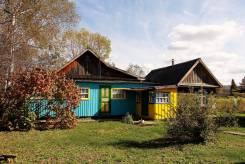 Продается большой уютный дом в с. Вострецово. Не топился ни разу. Ул. Маматова, д. 4, р-н Красноармейский район, площадь дома 55,0кв.м., площадь уча...