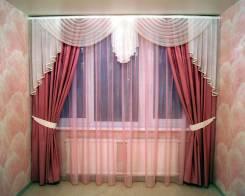 Пошив штор Ремонт одежды.