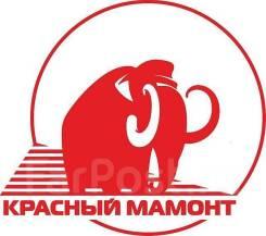 """Программист 1С. ООО """"Сервис ДВ"""". Улица Бородинская 46/50"""