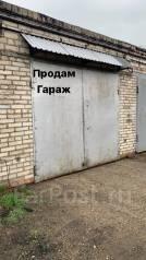 Гаражи капитальные. улица Некрасова 235а, р-н Северный городок, 24,0кв.м., электричество, подвал.
