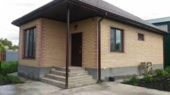 Новый уютный одноэтажный дом 82 м2 с сетевым газом на участке 5 соток. Шоссе Ростовское 43/1, р-н Прикубанский, площадь дома 82,0кв.м., площадь учас...