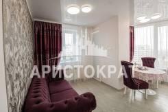 2-комнатная, улица Толстого 40а. Толстого (Буссе), агентство, 57,0кв.м.