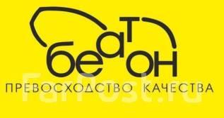 """Фактуровщик-бухгалтер. ООО """"Беатон"""". Улица Днепровская 21а"""