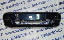 Бампер ВАЗ 1118 - 1119 - 1117 Калина в цвет авто