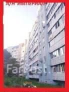 Куплю квартиру 1- 2-х, 3-х. комнатную в Находке. От агентства недвижимости или посредника