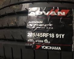Yokohama Advan Sport V105S, 225/45 R18 95Y