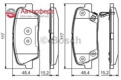 Колодки тормозные дисковые задние Bosch 0986495165