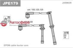 Комплект проводов зажигания Mazda: 323 F V 94-98, 626 IV Hatchback 91-97, Millenia 93-, MX-3 91-, MX-6 91-, Xedos 9 93- JPE179