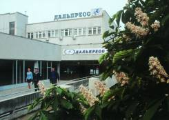 "Бухгалтер по учету тмц. АО ""ИПК ""Дальпресс"". Проспект Красного Знамени 10"