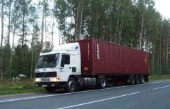 Перевозка контейнеров. Контейнеровоз. Услуги контейнеровоза.