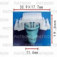 Зажим Пластиковый Patron арт. P37-0294