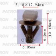 Зажим Пластиковый Hyundai, Kia, Mitsubishi Применяемость: Уплотнитель Капота Patron арт. P37-0330