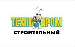 """Товаровед. ООО """"ИДЕЯ"""". Улица Днепровская 27"""