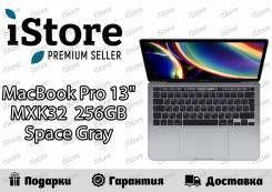 "Apple MacBook Pro 13. 13.3"", ОЗУ 8 Гб, диск 256Гб, WiFi, Bluetooth"