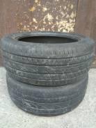 PowerTrac, 265/50 R20