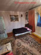 2-комнатная, улица Карбышева 46. БАМ, агентство, 48,0кв.м. Комната
