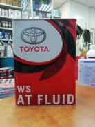 Toyota. ATF (для АКПП), синтетическое, 4,00л.