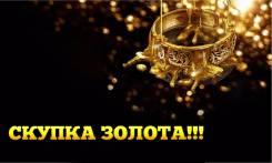 Часа 24 скупка золота сдать без как часы документов ломбард в