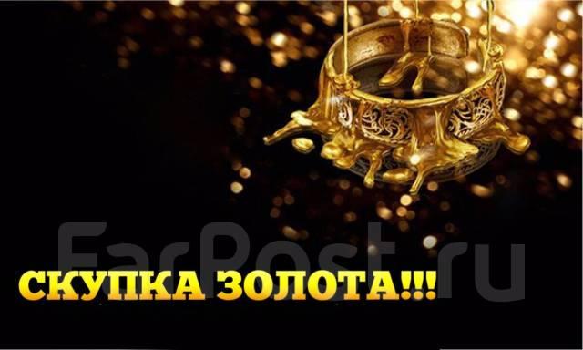 Часов владивосток скупка ссср продать часы