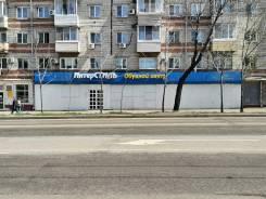Продам функциональное помещение. Улица Карла Маркса 128, р-н Железнодорожный, 242,0кв.м.