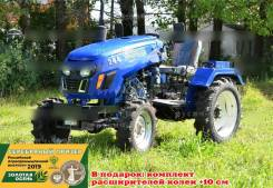 Чувашпиллер Русич Т-244. Мини-трактор Русич Т-244 ГУР (4х4), 24 л.с. Под заказ