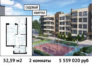 2-комнатная, улица Линейная 2-я 15 стр. 1. Садгород, агентство, 52,5кв.м.
