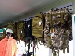 Рюкзаки тактические, сумки. Акция длится до 31 мая