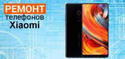 Замена экрана - дисплея на телефоны Xiaomi, Meizu, Redmi от 30 минут