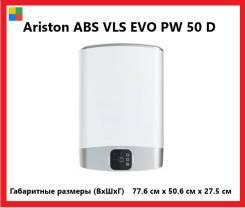 Ariston. 2,50кВт.