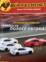 Распродажа акб AGM, EFB для европейских и японских авто гибридов
