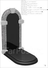Изготовление гранитных памятников