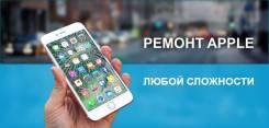 Ремонт Айфон iPhone 5S 6S 7 8 X XS 11 Замена Дисплея, экрана, батареи