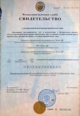 Электрик. ООО Визит ДВ. Улица Набережная 13