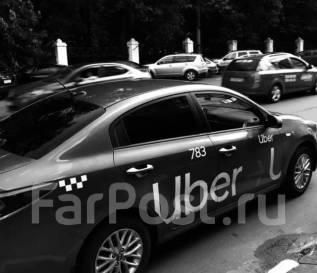 Водитель такси. ООО Яндекс.Такси